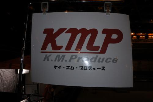アダルトVRエキスポのKMPブース