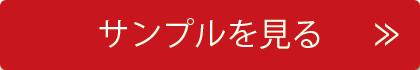VRエロ動画3DMM
