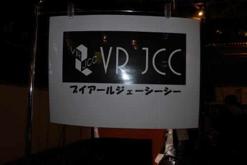 アダルトVRエキスポのVRJCCのPOP