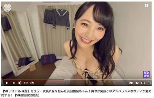 浜田由梨,youtube