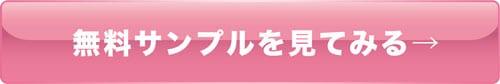 朝までハシゴ酒!MGS動画プレステージプレミアム