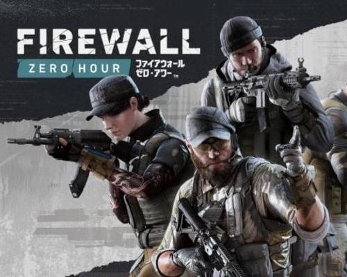 PSVR対応FPS「Firewall Zero Hour」が8月30日発売!4 vs 4の緊迫した攻防戦をプレイ!