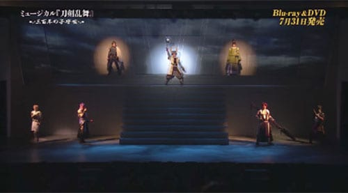 刀剣乱舞,VR,ミュージカル,170分