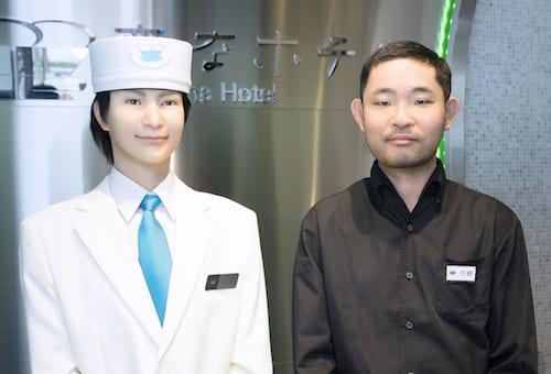 変なホテル東京VRサービス