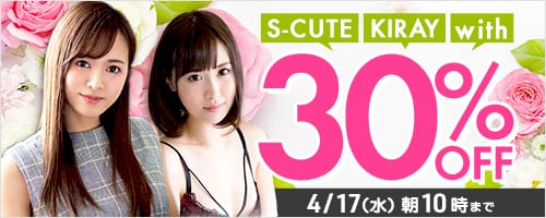 S-CUTE/KIRAY/With/30%OFF