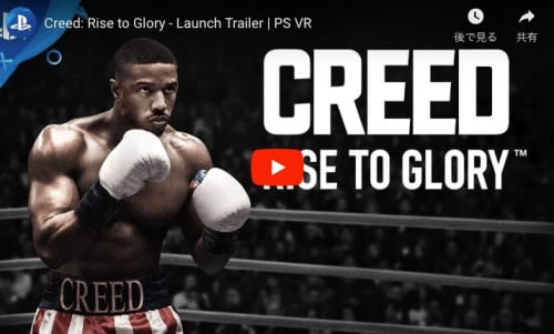 Creed: Rise to Gloryのトレイラー