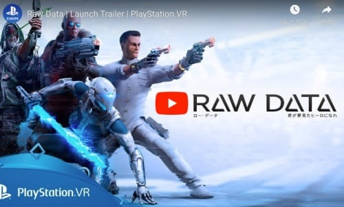 Raw Data_Trailer
