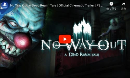 No Way Out – A Dead Realm Taleのトレイラー