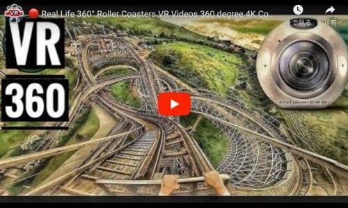 木製コースターVR動画